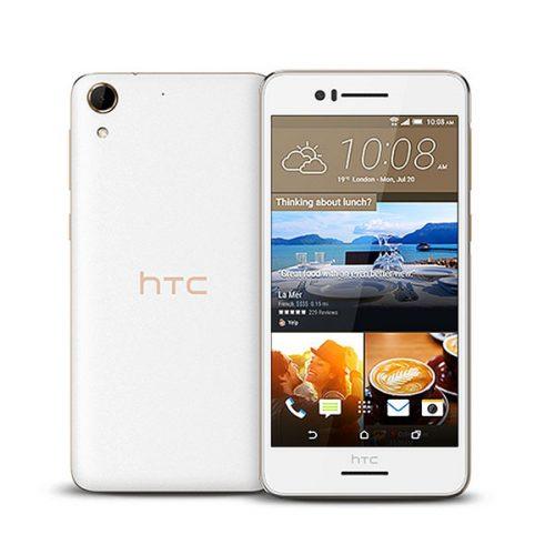 Exclusive Only @ Shopat24.com by 24 Shopping กับสมาร์ทโฟน รุ่นใหม่ล่าสุด HTC Desire 728 dual sim