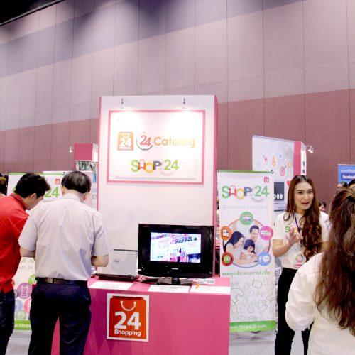 Shopat24.com โดยทเวนตี้โฟร์ ช้อปปิ้ง  ได้รับเกียรติร่วมงาน Thailand e-Commerce Week