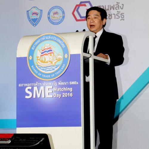 """ทเวนตี้โฟร์ ช้อปปิ้ง  สานพลังประชารัฐในงาน """"สภาหอการค้าฯ ประชารัฐ พัฒนา SMEs : SME Matching Day 2016 """""""