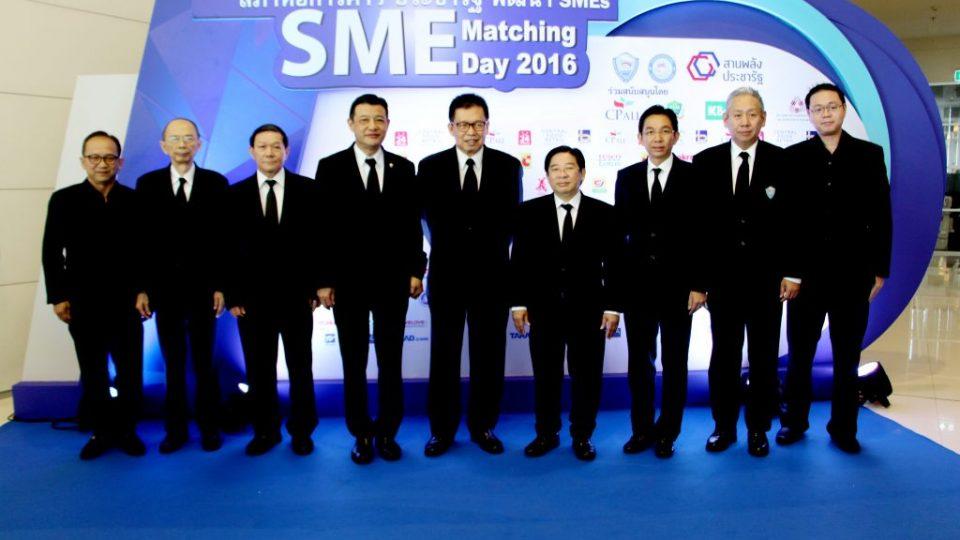 Matching-SME