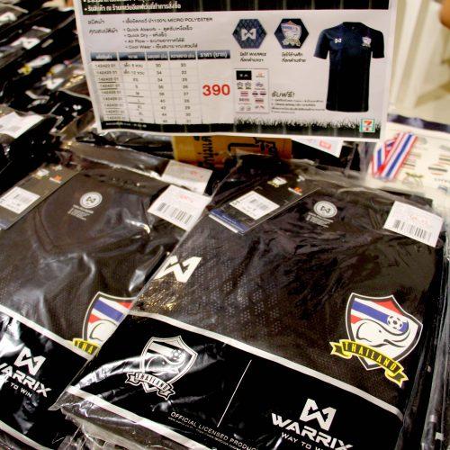 เปิดตัวมิติใหม่…ซื้อเสื้อทีมบอลไทย ผ่านระบบของ ทเวนตี้โฟร์ ช้อปปิ้ง