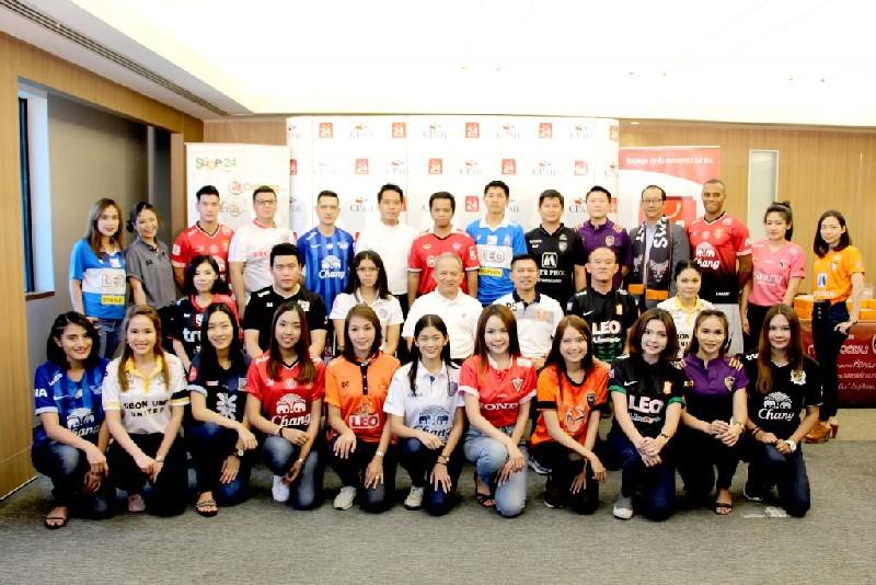 ส่งเสริมวงการกีฬาฟุตบอลไทย