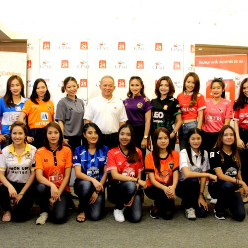 คึกคักอีกครั้ง !! วงการกีฬาฟุตบอลไทย ทเวนตี้โฟร์ ช้อปปิ้ง อีกหนึ่งช่องทางจำหน่ายเสื้อทีมชาติ และ 16 ทีมสโมสร