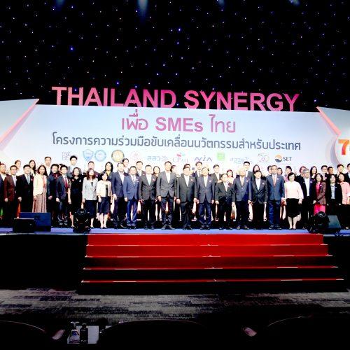 แชมพูใบหมี่ ชีววิถี SMEs ไทย จากช่องทาง 24Catalog คว้ารางวัล7innovation Awards 2018