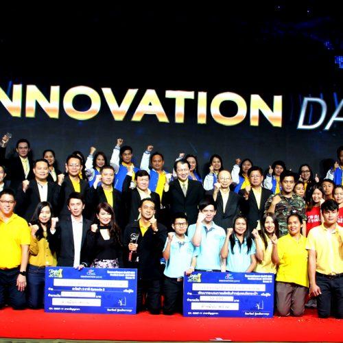 """ร่วมยินดี กับ โครงการ ค.ส.ช. 24 ชั่วโมง คว้ารางวัล """" ความเป็นเลิศด้านนวัตกรรม """" งาน INNOVATION DAYS 2018"""